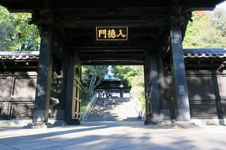 yushima3.jpg