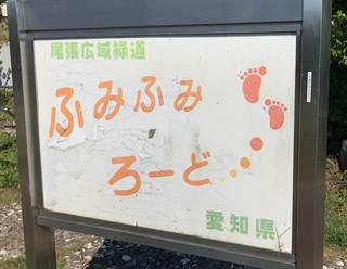 01fumifumi1.jpg